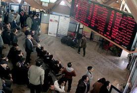 معاملات ۱۷۰۰ میلیاردی در بازار سرمایه