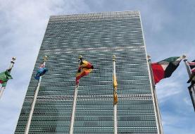 سازمان ملل: به لیبی سلاح ارسال نکنید!