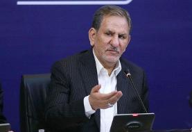 توضیحات جهانگیری درباره سخنان رئیس جمهور درخصوص انتخابات مجلس