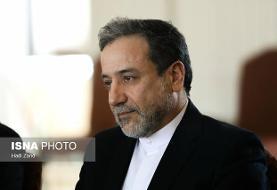تقدیم پیام روحانی به شینزوآبه توسط  عراقچی