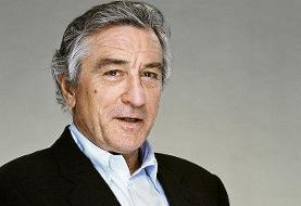 جایزه انجمن بازیگران آمریکا به رابرت دنیرو میرسد