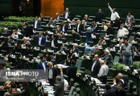 بیانیه ۱۵۳ نماینده مجلس برای به تعویق افتادن آزمون استخدامی استانها