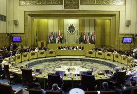 واکنش اتحادیه عرب به اقدام ایران در به رسمیت شناختن سفیر یمن