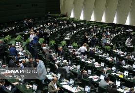 لایحه بودجه یکشنبه تقدیم مجلس میشود