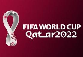 (عکس) رونمایی از لوگوی جام جهانی ۲۰۲۲ قطر