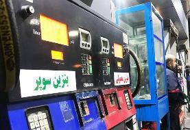 واکنش امام جمعه تهران به صحبتهای اخیر روحانی درباره گرانی بنزین