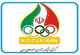 برگزاری جلسات هیاتهای اجرایی کمیته ملی المپیک در فدراسیونها
