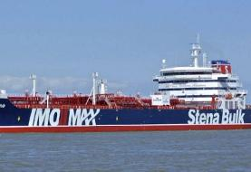 Iran to free 7 crew members of seized British tanker under 'humane policy,' 16 members to stay ...
