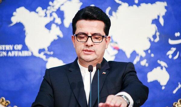 ظریف خواستار لغو یک همایش در تهران شد