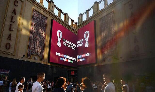 لوگوی جام جهانی ۲۰۲۲ رونمایی شد