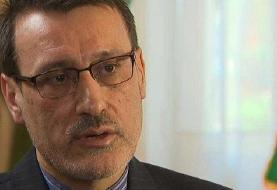 بعیدی نژاد: ایران در خصوص نفتکش آدریان دریا تعهدی را نقض نکرده است