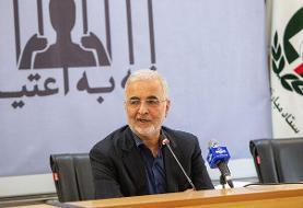 آغاز همکاری ایران و اسلواکی در مبارزه با مواد مخدر