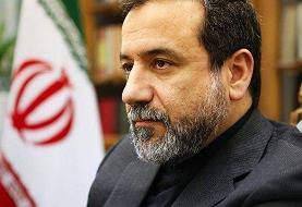 نامه سه کشور عضو برجام علیه ایران به سازمان ملل