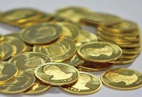 جدیدترین قیمت سکه و طلا | سکه ۴ میلیون و ۶۱۵ هزار تومان شد
