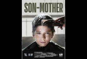یک محکوم دیگر با یک فیلم سیاه در جشنوارههای خارجی