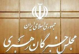 موضوع ناپدید شدن حجتالاسلام صدرالساداتی در حال پیگیری است