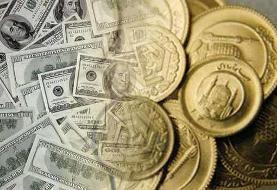 جدیدترین نرخهای بازار طلا و سکه پس از کاهش قیمت