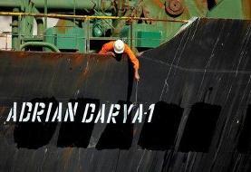 Iranian tanker Adrian Darya 1 photographed off Syrian port Tartus: U.S. ...