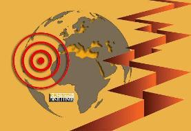 زلزله ۴.۸ ریشتری جنوب آذربایجانغربی و شرقی را لرزاند | آخرین اخبار از خسارات جانی و مالی