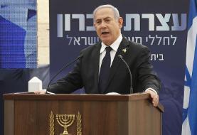 نتانیاهو کشورهای جهان را فراخواند ایران را تحت فشار قرار بدهند + ویدئو