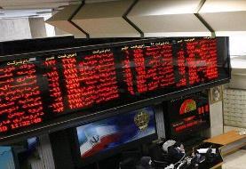 کدام سهامداران سود بیشتری کردند؟