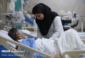 خطرات شوک در بیماران/پرستاران چه اقداماتی انجام دهند