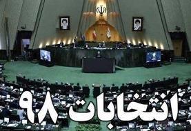 انتقادات روحانی از وضعیت ردصلاحیتها: از چند جناح ۱۷۰۰ نفرکاندیدا هستند؟ ۱۷ نفر از چند جناح، از ...