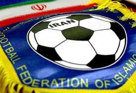 اطلاعیه فدراسیون فوتبال در واکنش به حضور تاج در جلسه AFC