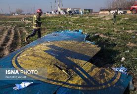 انتشار دومین گزارش مقدماتی بررسی سانحه هواپیمای اوکراینی+ جزییات پرواز و جدیدترین یافتهها