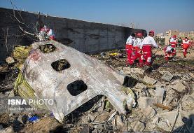 پیکر ۱۶۹ نفر از جانباختگان هواپیمای اوکراینی شناسایی شده است