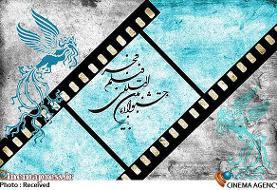 هزینه افتتاحیه جشنواره فیلم فجر، صرف کمک به سیلزدگان میرسد