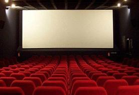 تعطیلی سینما، تئاتر و فعالیت های هنری یک هفته دیگر تمدید شد