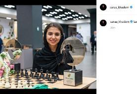 بانوی اول شطرنج ایران از تیم ملی کناره گیری کرد
