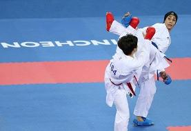 کاراته ایران سال ۲۰۲۰ را طوفانی آغاز کرد/ قهرمانی در کاراته وان شیلی با ۵ طلا و یک برنز