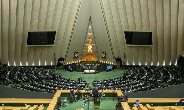 جلسات علنی مجلس، سهشنبه و چهارشنبه هفته آینده برگزار میشود