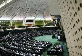 مخالفت نمایندگان با فوریت برگزاری جلسات مجازی مجلس