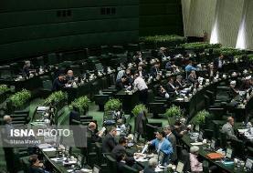 وضعیت بررسی صلاحیت نمایندگان فعلی داوطلبی مجلس