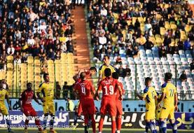 باشگاه پرسپولیس از شکایت تیم شهرداری ماهشهر تبرئه شد