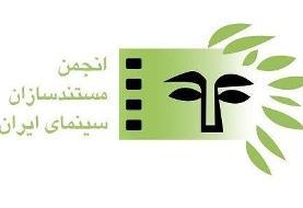 اعتراض انجمن مستندسازان در پی توهین تلویزیون به رخشان بنیاعتماد (+فیلم)