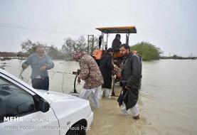 فراخوان جمعآوری کمکهای نقدی مردمی برای کمک به سیلزگان سیستان