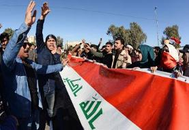 Iranian protesters call for Ayatollah to step down following plane strike admission