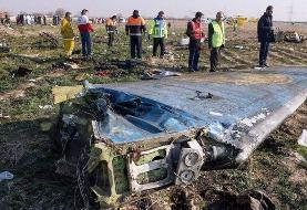 تحویل پیکر ۲۷ جانباخته سقوط هواپیمای اوکراینی به خانوادهها