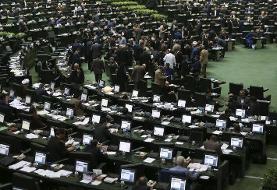 تایید صلاحیت شبانه و یکباره ۳۰ نماینده مجلس | ماجرا چیست؟