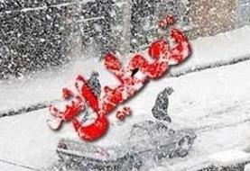 مدارس نوبت بعدازظهر زنجان تعطیل شد