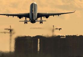 پروازها به مقاصد اروپایی در حال انجام است