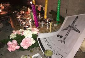 موج اعتراضات هنرمندان به سقوط هواپیما و نحوه اطلاع رسانی   چه کسانی از جشنوارههای فجر کنار کشیدند؟