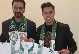 بازیکن استقلال برگشت خورد!