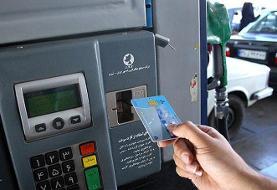 تشریح نحوه سوخت گیری صحیح با استفاده از کارت سوخت