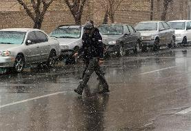 بارش برف و باران در غرب و جنوب غرب کشور