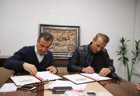 قرارداد گلمحمدی با پرسپولیس رسمی شد
